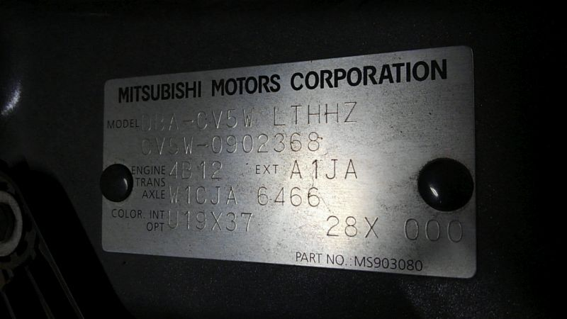 2014 Mitsubishi Delica D5 petrol CV5W 4WD G Power package build plate