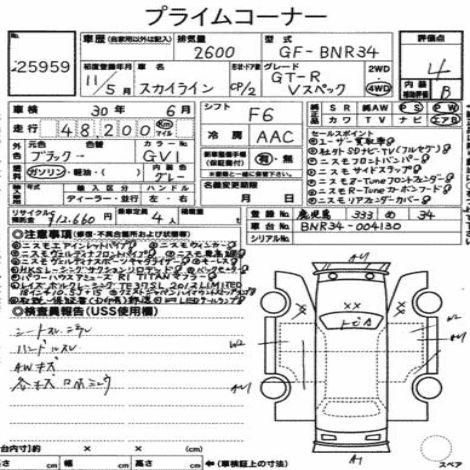 1999 Nissan Skyline R34 GT-R VSpec black auction report