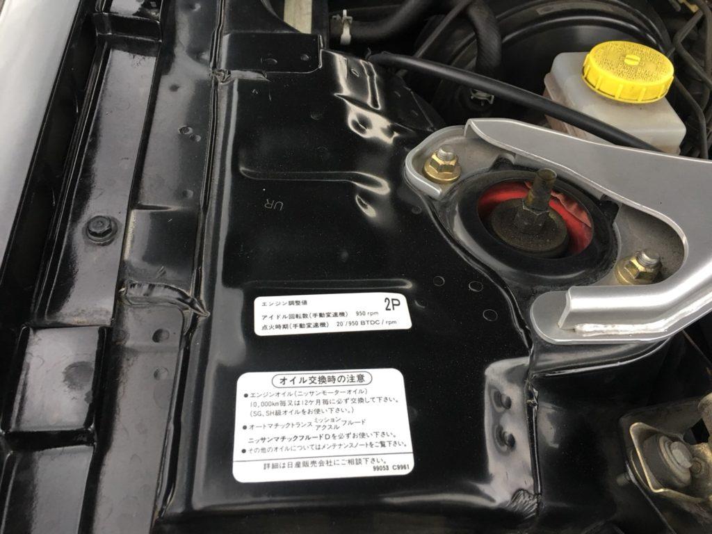 1999 Nissan Skyline R34 GT-R VSpec black engine 8