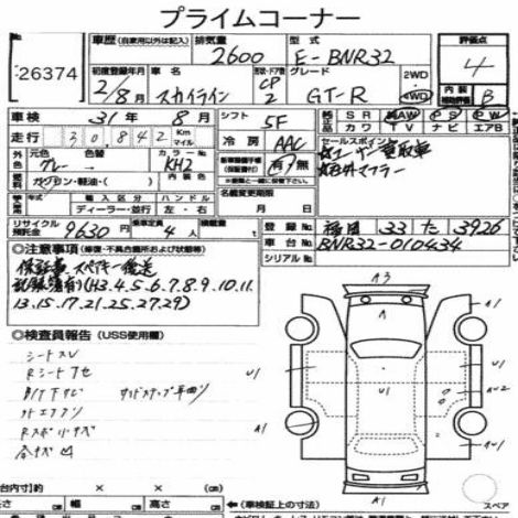 toyota camry radio wiring diagram for 1991 radio wiring