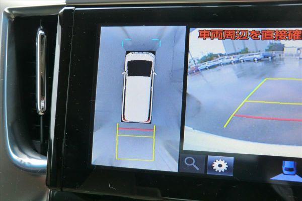 2015 Toyota Alphard Hybrid G Package 4WD 2.5L reversing camera