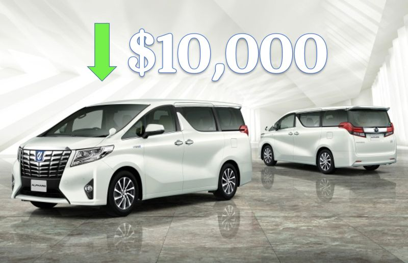 Toyota Alphard Hybrid Price Reduction