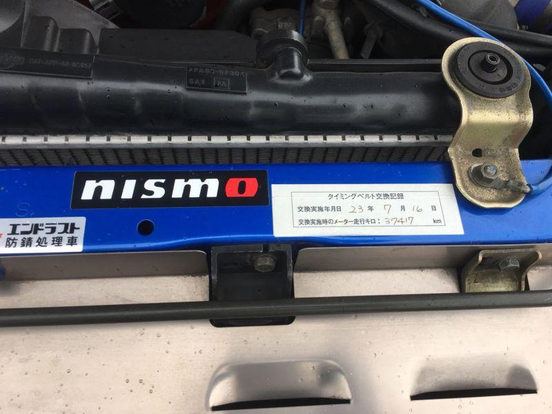 2002 Nissan Skyline R34 GT-R VSpec 2 timing belt change