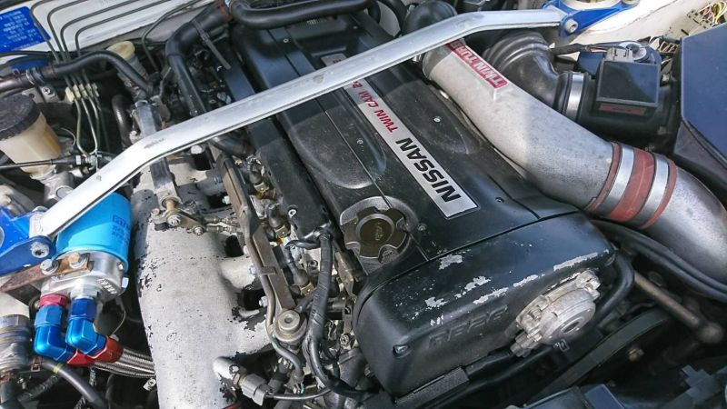 1994 Nissan Skyline R32 GT-R engine