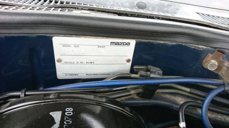 1992 Mazda RX-7 turbo VIN