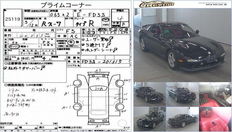 1993 Mazda FD3S RX-7