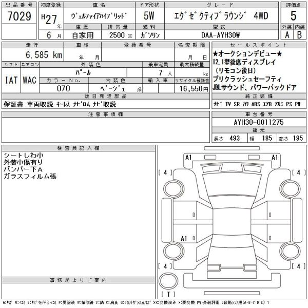 2015 Toyota Alphard Hybrid Executive Lounge auction report