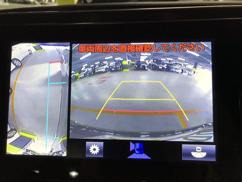 2015 Toyota Alphard Hybrid Executive Lounge reversing camera