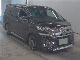 2015 Toyota Vellfire Hybrid Executive Lounge front