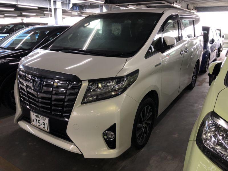 2016 Toyota Alphard Hybrid Executive Lounge left front