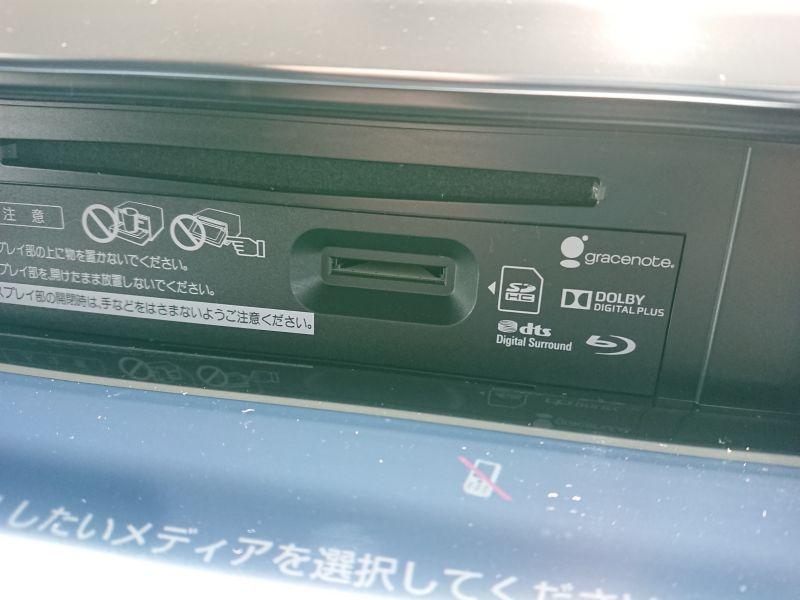 2017 Toyota Alphard Hybrid SR C Package DVD