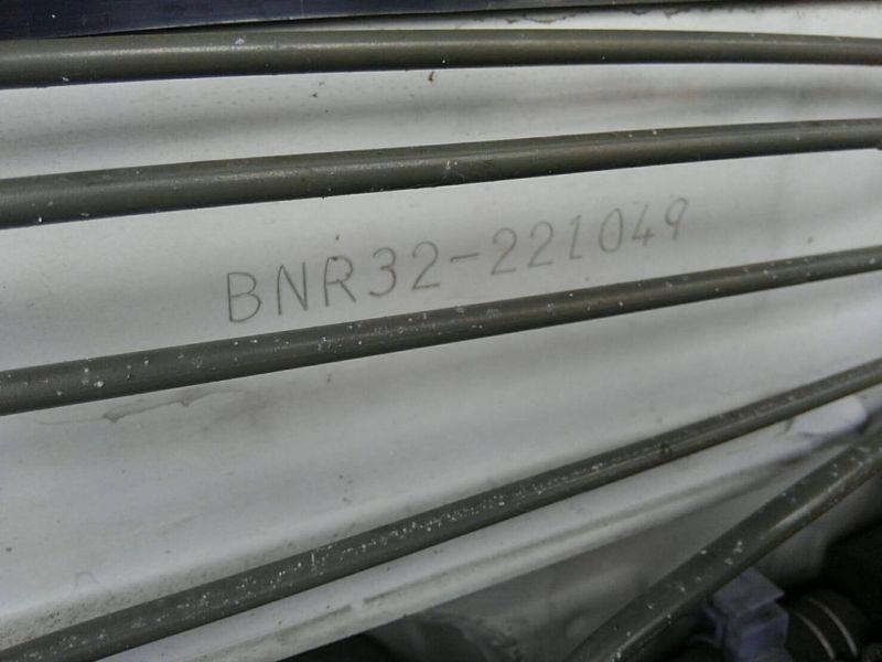 1992 Nissan Skyline R32 GTR VIN BNR32-221049