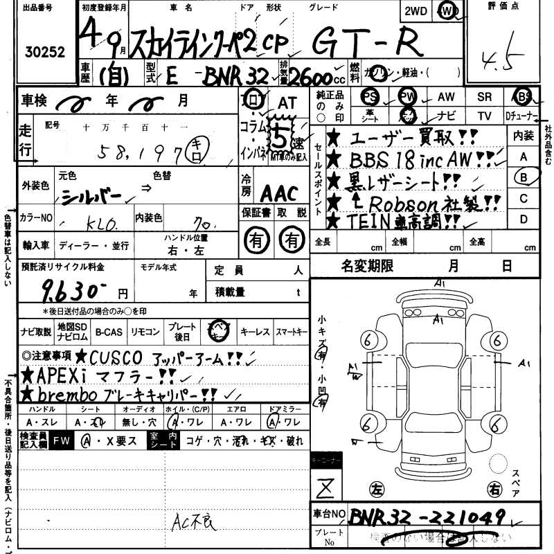 1992 Nissan Skyline R32 GTR auction report