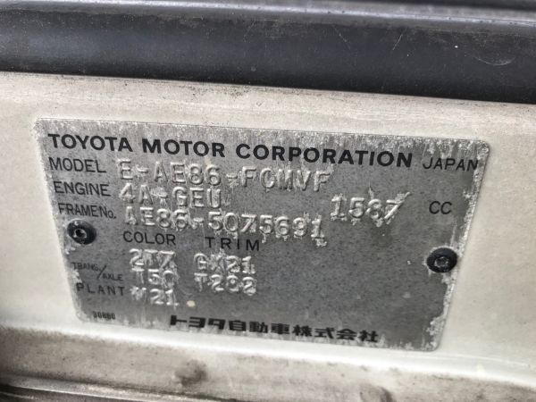 1986 TOYOTA SPRINTER GT APEX build plate