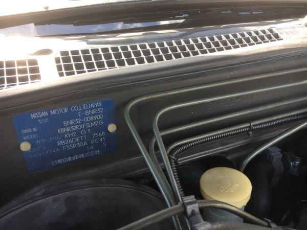 1990 Nissan Skyline R32 GTR build