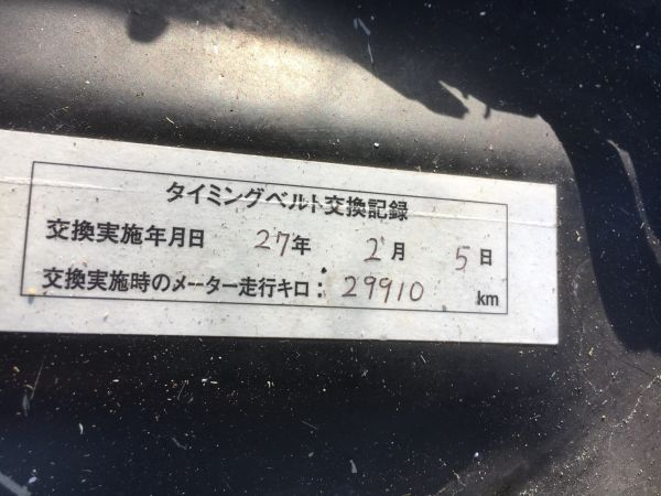 1990 Nissan Skyline R32 GTR timing belt change