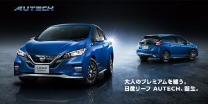 Nissan Leaf e PLUS AUTECH
