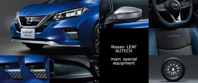 Nissan Leaf AUTECH options 2