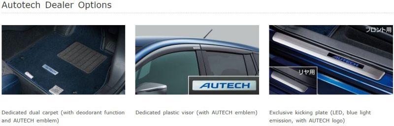 Nissan Leaf AUTECH options
