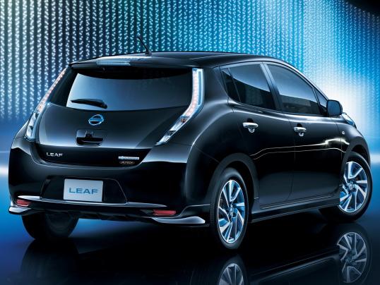 Nissan Leaf import aero 2