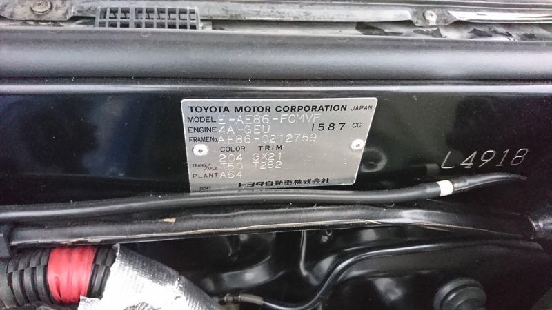 1986 Toyota Sprinter BLACK LTD build plate
