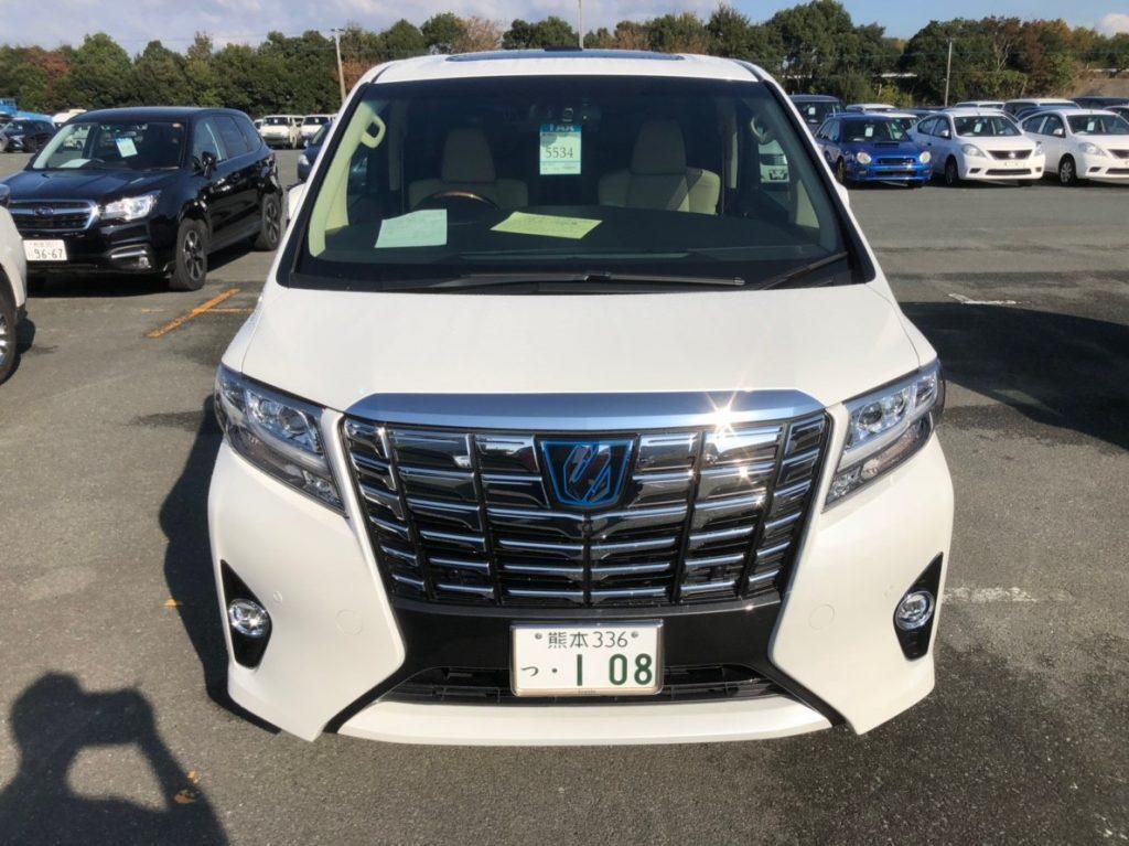 2017 Toyota Alphard Hybrid Executive Lounge front