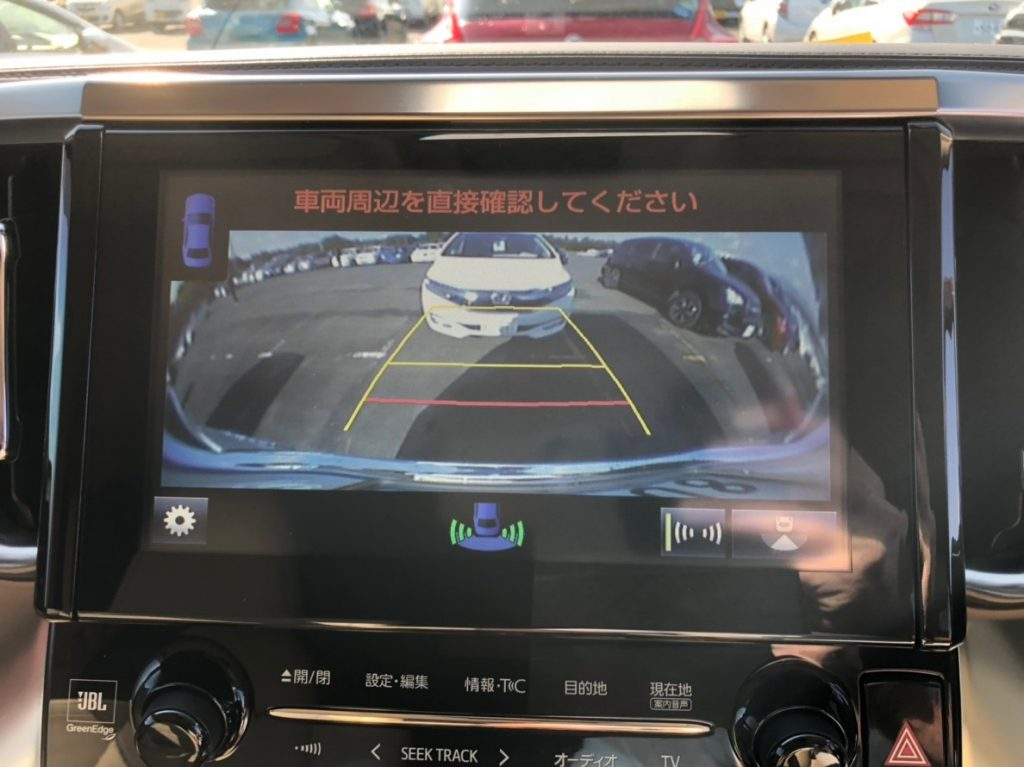 2017 Toyota Alphard Hybrid Executive Lounge rear camera