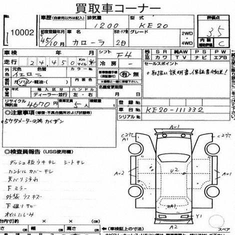 1970 Toyota Corolla KE20 auction report
