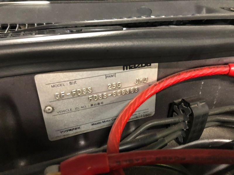 2002 Mazda RX-7 Spirit R Type A 37