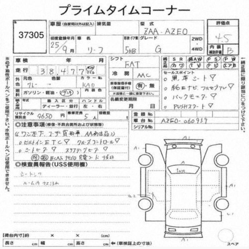 2013 Nissan Leaf G leather 33