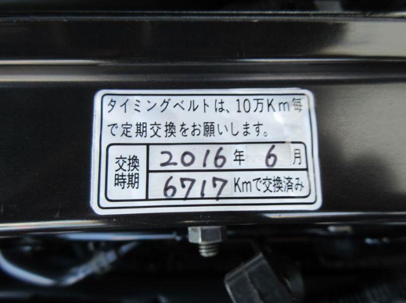 1994 Suzuki Cappuccino LTD EA11R 05