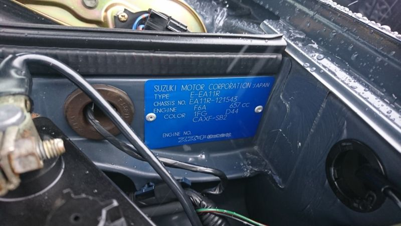 1994 Suzuki Cappuccino LTD EA11R 22