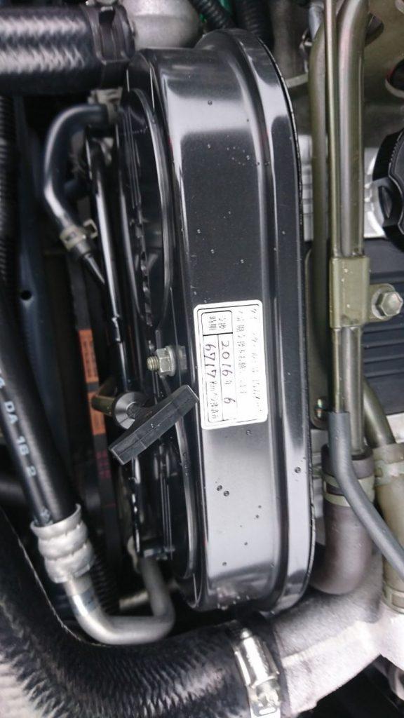 1994 Suzuki Cappuccino LTD EA11R 23