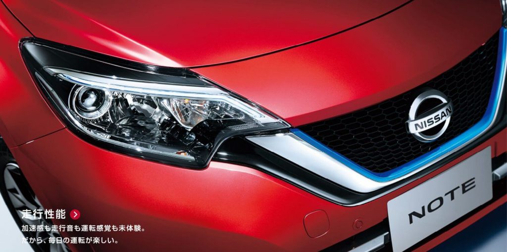 Nissan Note e-Power ad 7