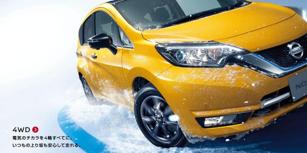 Nissan Note e-Power ad 8