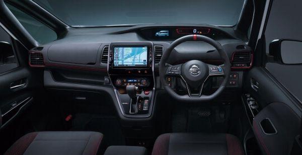 Nissan Serena Hybrid 40