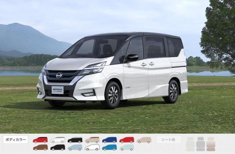 Nissan Serena hybrid colour options