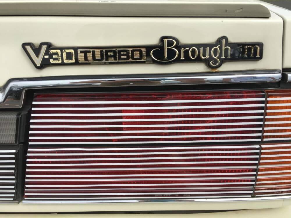 1985 Nissan Gloria Brougham turbo 09