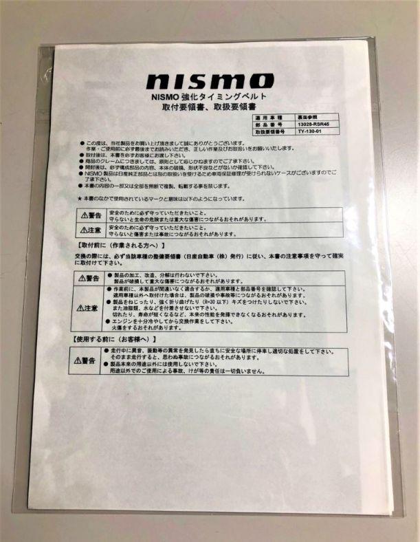 1993 Nissan Skyline R32 Gts-4 AUTECH 2.6L 4WD 14