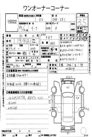 2017 Nissan Leaf 40kW Gen 2 X auction report