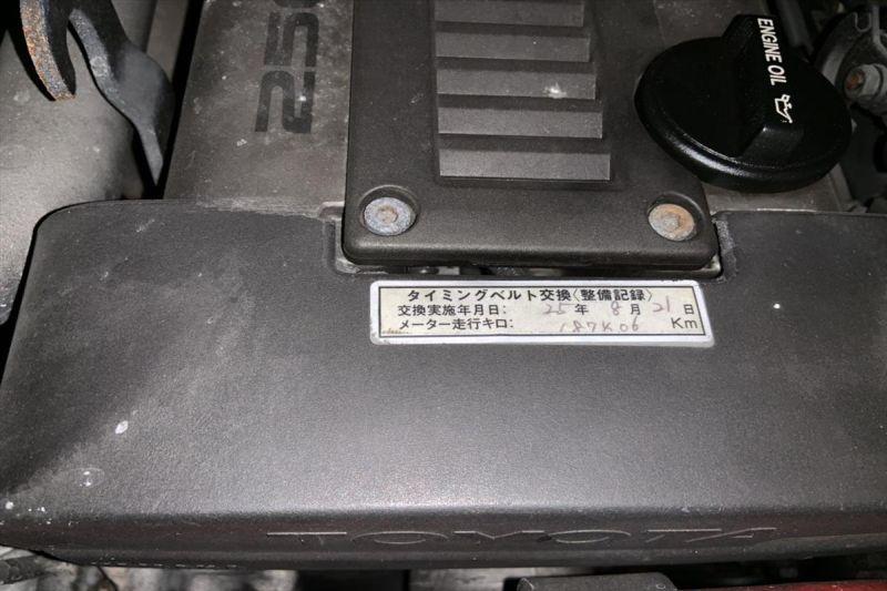 1992 Toyota Supra Turbo R 33