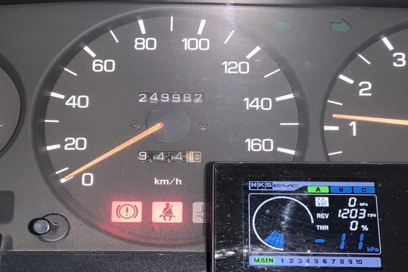 1992 Toyota Supra Turbo R 34