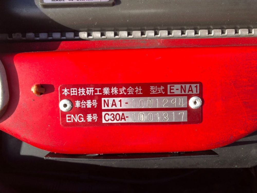 1991 Honda NSX NA1 06
