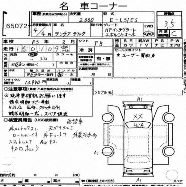 1992 Lancia Delta Integrale Collezione auction report