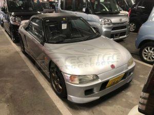 1991 Honda Beat 32