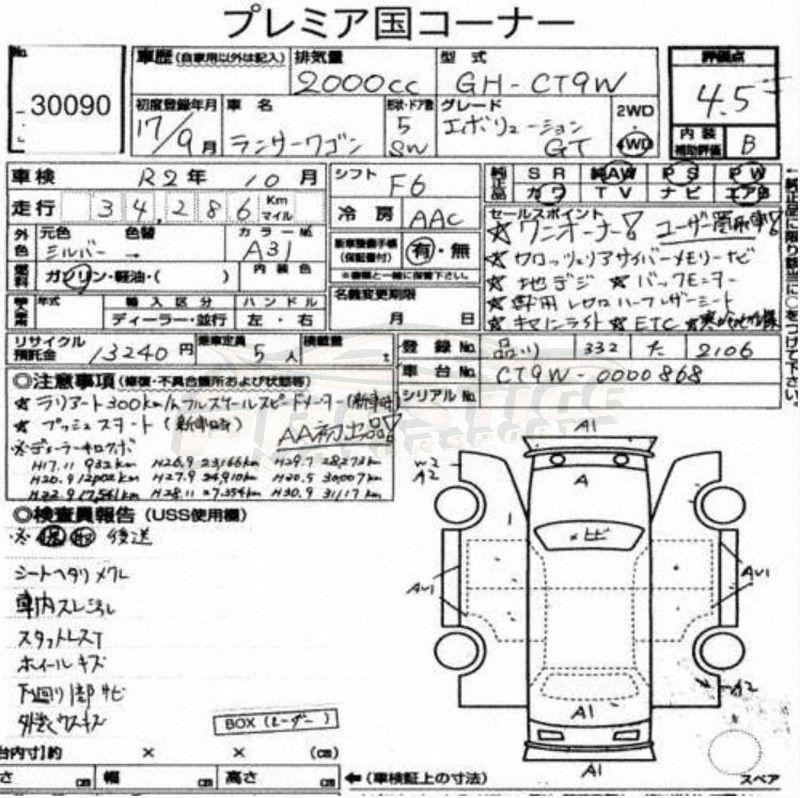 2005 Mitsubishi Lancer EVO 9 wagon GT 6 speed manual 01