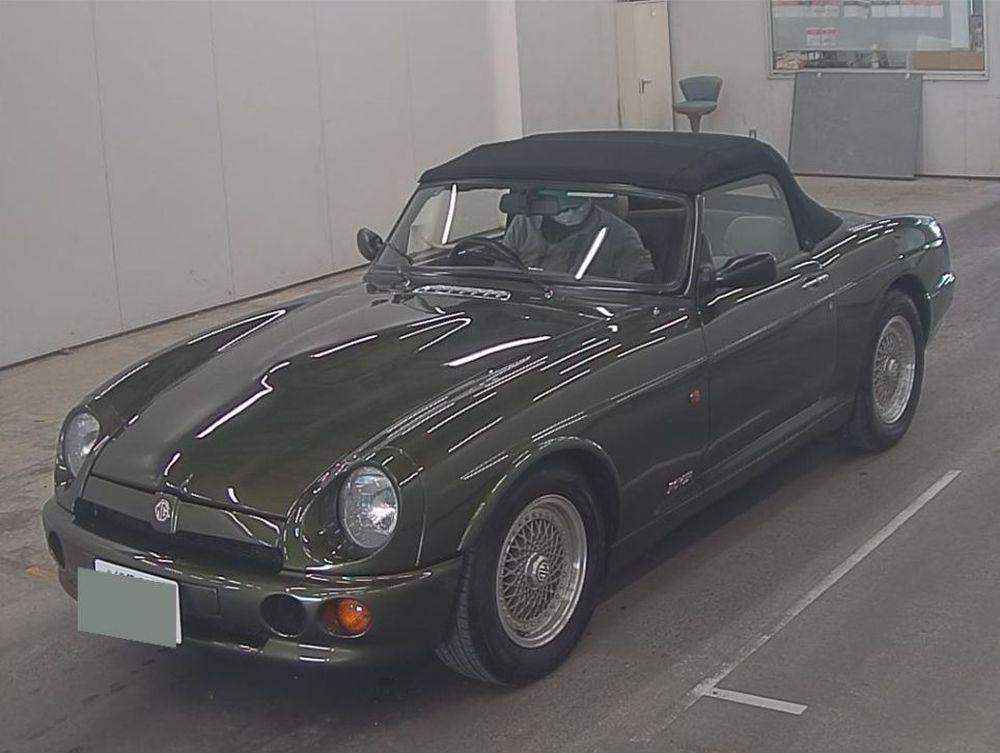 1994 MG RV8 12