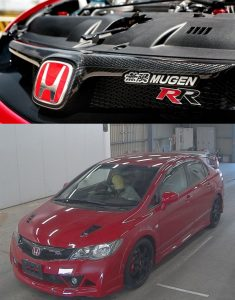 2007 Civic Mugen RR import