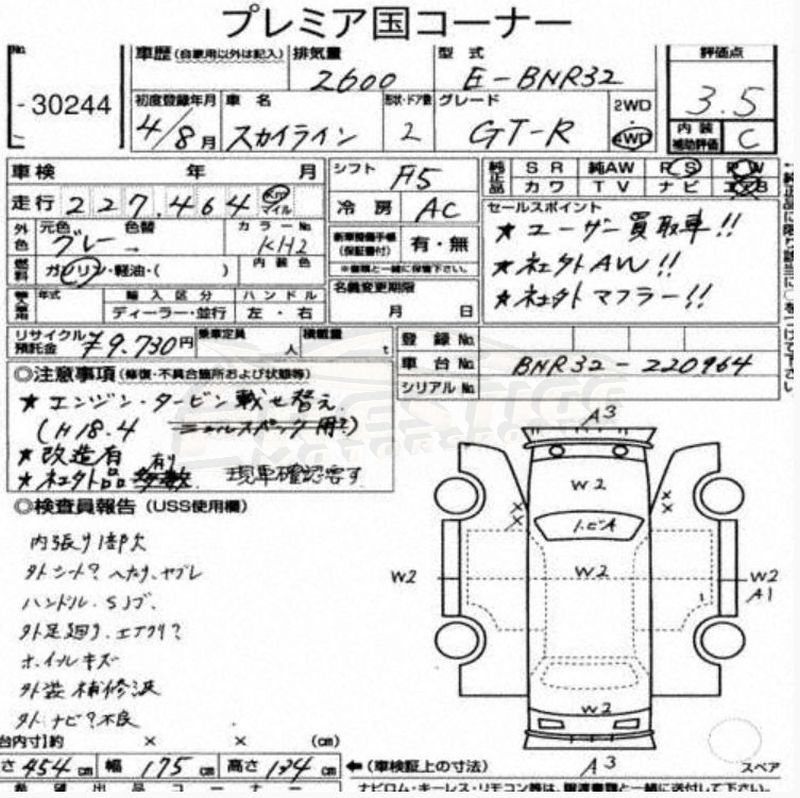 1992 Nissan Skyline R32 GTR 03