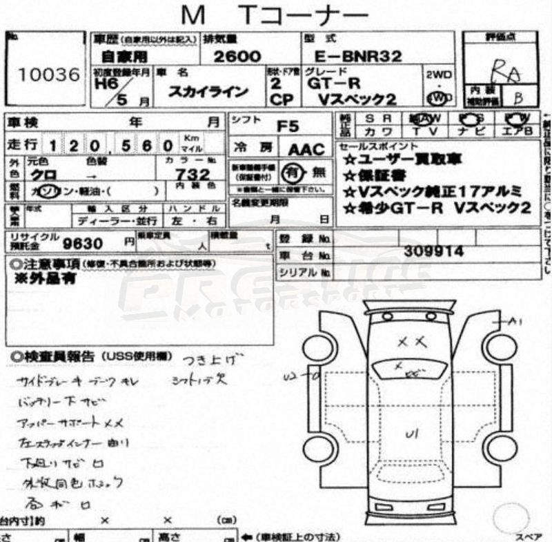 1994 R32 GTR VSPEC2 01